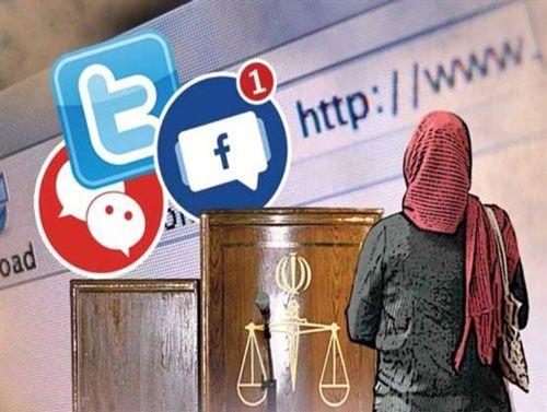 ازدواج های اینترنتی یا تلگرامی خوب است یا بد