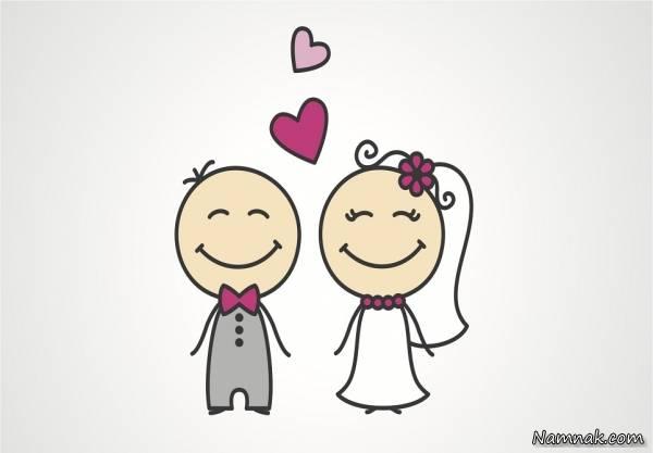 نکات و دانستنی های مهم قبل از ازدواج