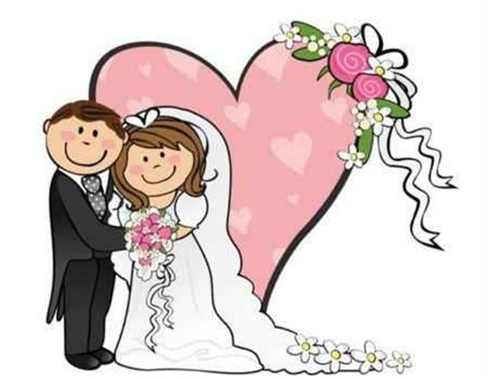 درخواست وام ازدواج